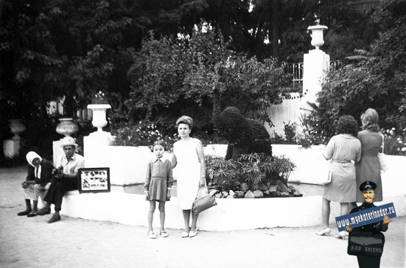 Краснодар. В городском парке им. М.Горького, 1962 год