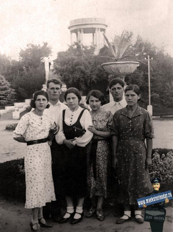 Краснодар. В городском саду, конец  1930-х годов