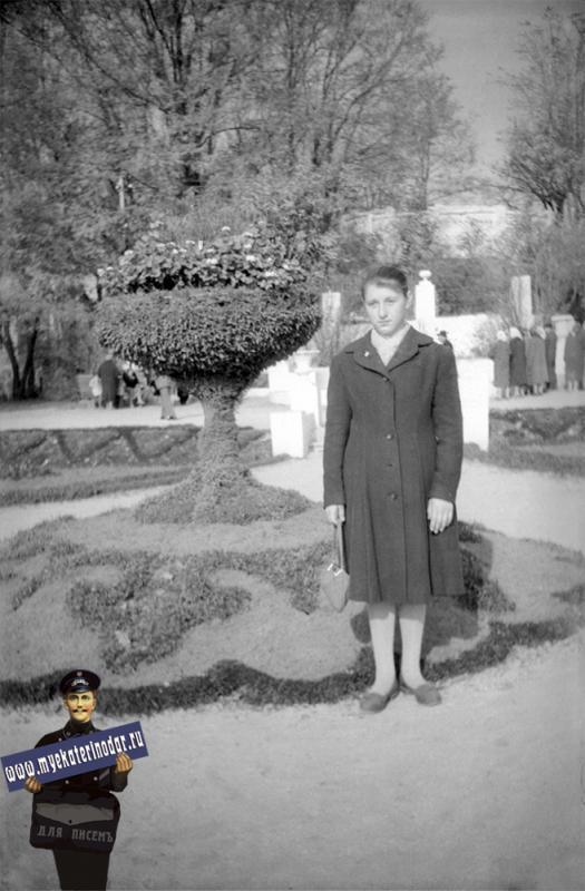 Краснодар. В горпарке, 1961 год