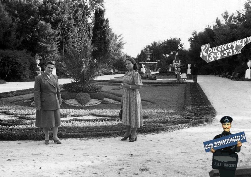Краснодар. В горпарке , 8 сентября 1953 года