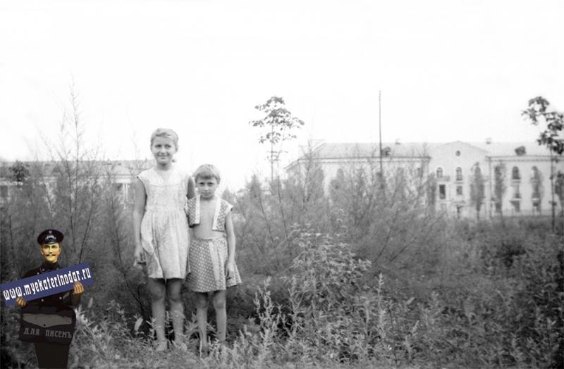 Краснодар. В кустах на улице Красной, 1950-е годы
