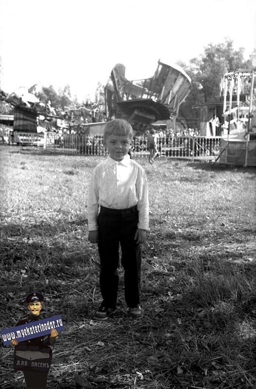 Краснодар. В лунапарке. 1988 год
