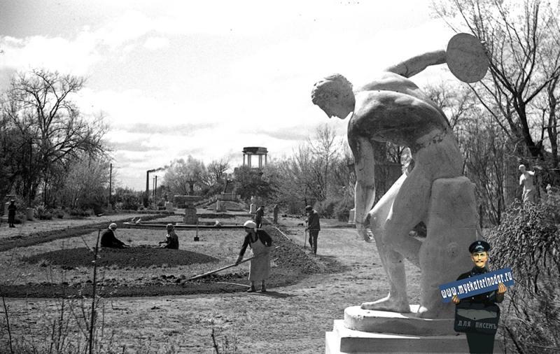 Краснодар. В Парке им. М. Горького, 1944 год