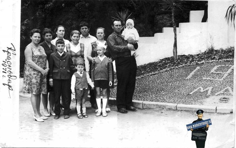 Краснодар. В парке им. М.Горького, 1971 год