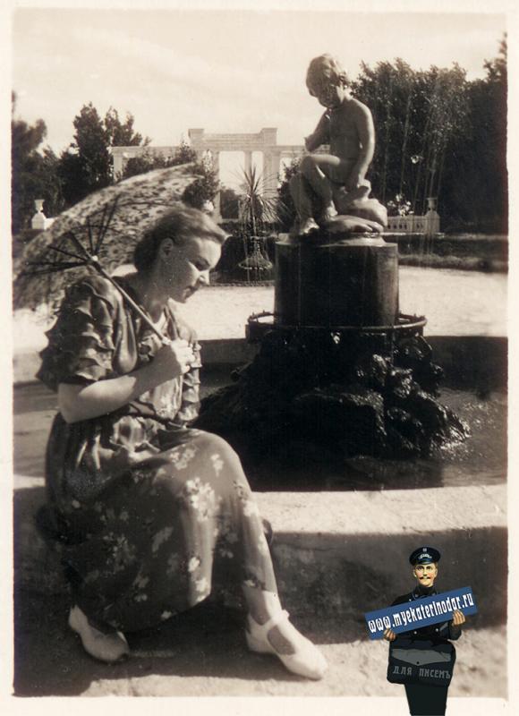 Краснодар. В парке им. М. Горького, около 1956 года