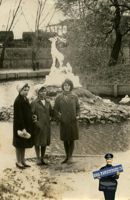 Краснодар. В парке им. М. Горького, у пруда, 1960-е