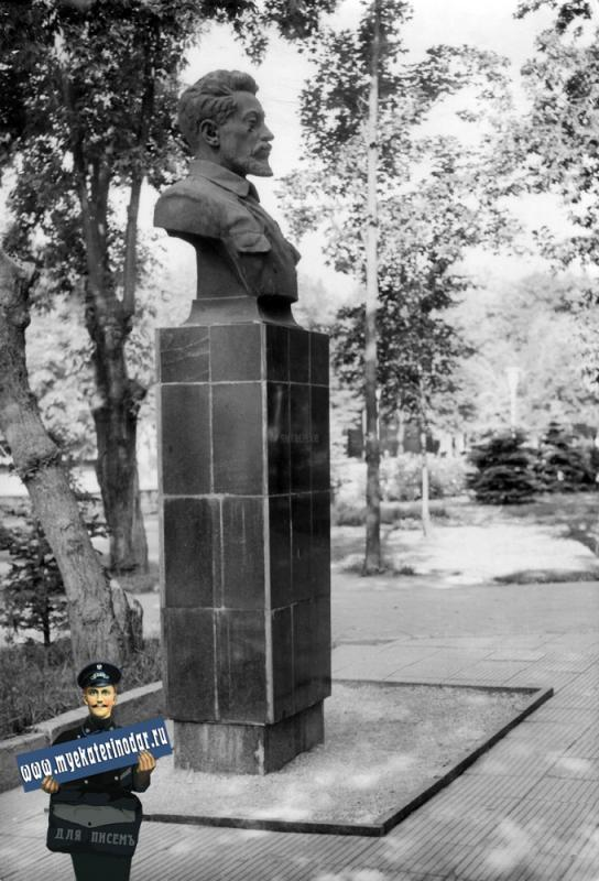 Краснодар. В парке им. Я.Свердлова, 1980 год.