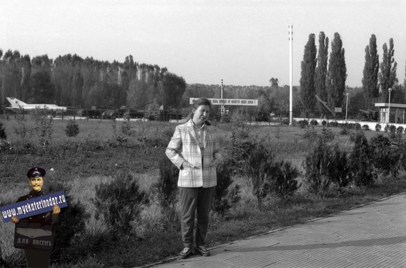 Краснодар. В парке имени 30-летия Победы, 1982 год.