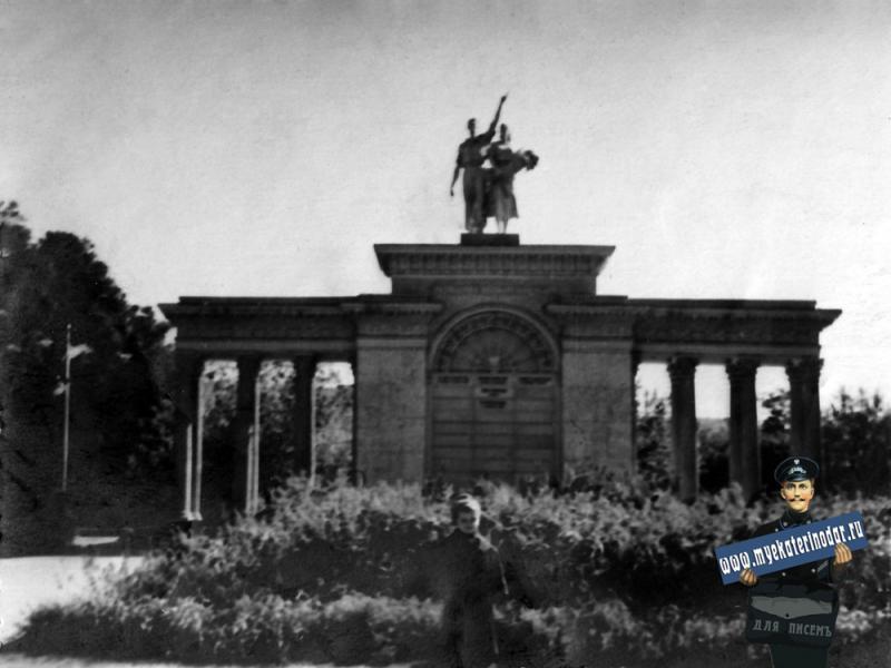 Краснодар. В Ворошиловском сквере, осень 1954 года.
