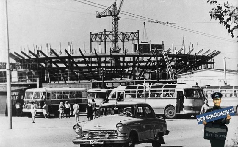 Краснодар. Вид на автобусную станцию пригородного сообщения и строящийся цирк.