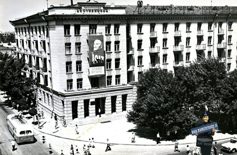 "Краснодар. Вид на гостиницу ""Центральная"", 1967 год"