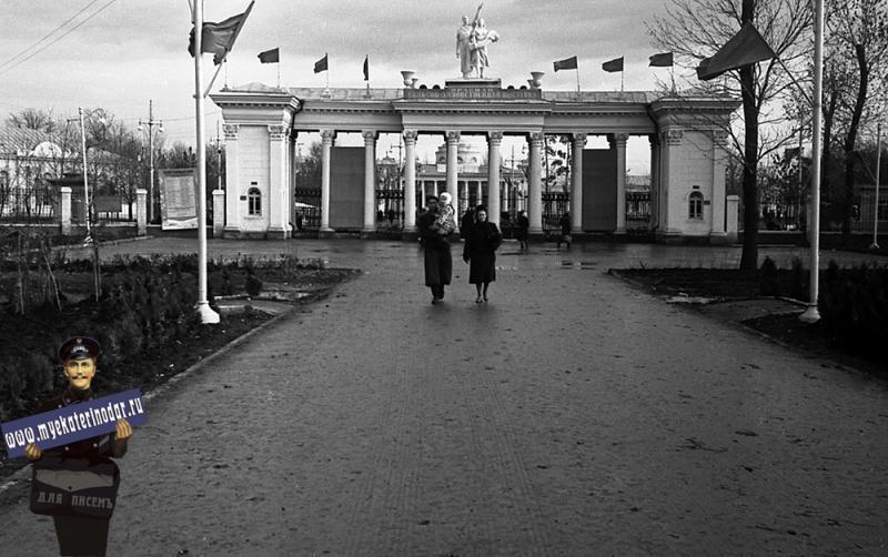 Краснодар. Вход на Сельскохозяйственную и промышленную выставку, 1956 год.