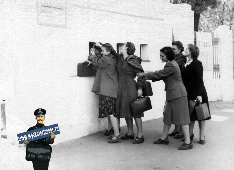 Краснодар. Вход в парк им. Горького, кассы, осень 1954 года