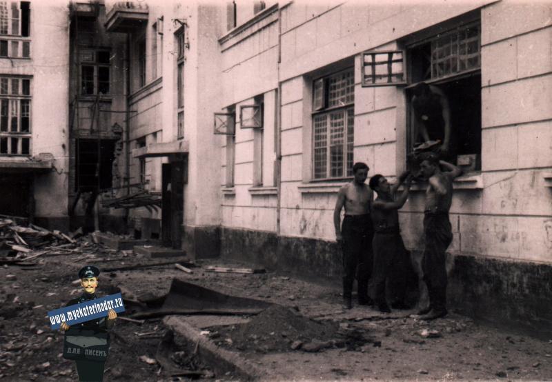 Краснодар. Во дворе дома по ул. Красная, 17. Сентябрь 1942 года