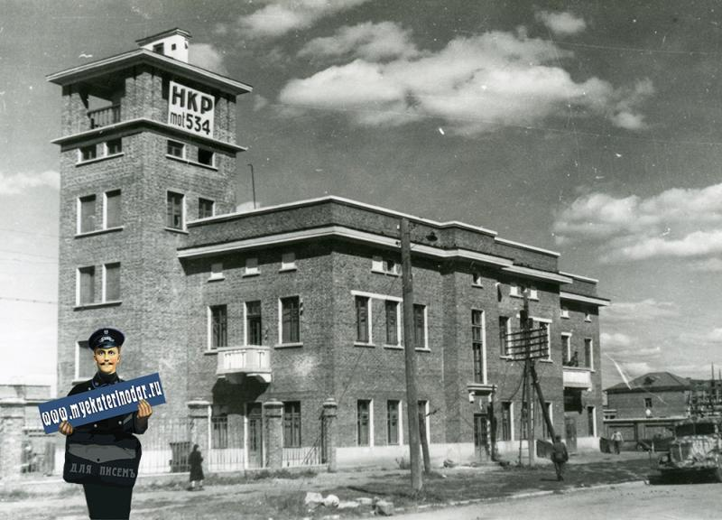 Краснодар. Военный автопарк № 534 на ул. Зиповской 3, сентябрь 1942 года