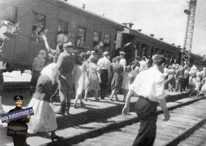 Краснодар. Вокзал, 1949 год.