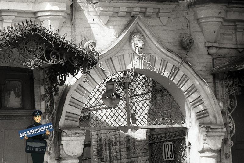 Краснодар. Улица Горького, 129. 1988 год