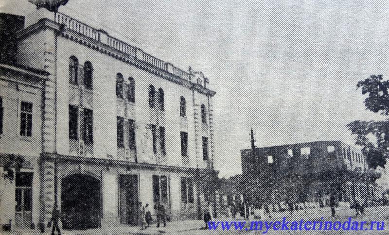 Краснодар. Восстановленное здание кинофикации на углу Красной и Пролетарской. 1947 год.