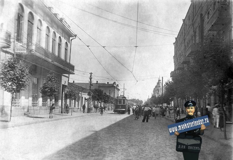 Краснодар. Трамвайная остановка на улице Гоголя, 1937 год.