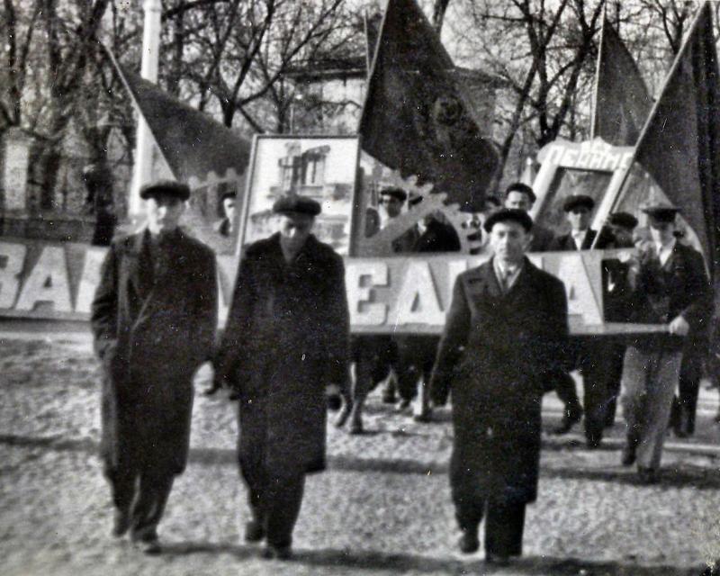Краснодар. Завод Седина 7-ое ноября 1953 года