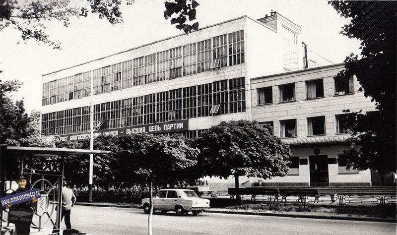 """Краснодар. Завод """"Тензоприбор"""", 1984 год"""