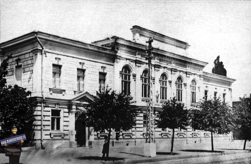 Краснодар. Здание КХИТИ, 1939 год