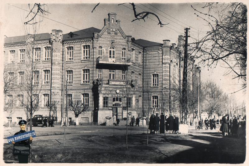 Краснодар. Здание Краснодарского сельскохозяйственного института, 1955 год