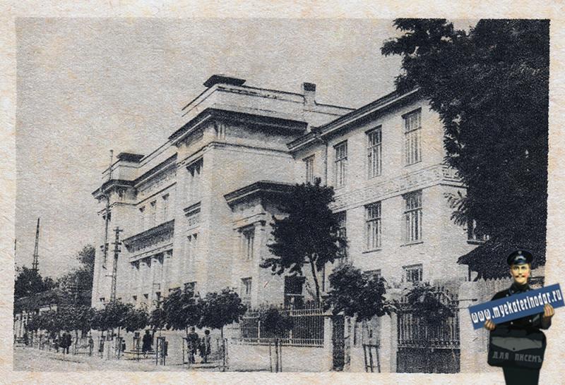 Краснодар. Здание почты.