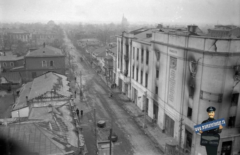 Краснодар. Здание театра им. М. Горького, 1943 год