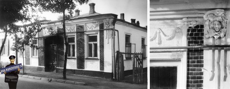 Краснодар. Жилой дом на ул. Чапаева, 76. 1989 год