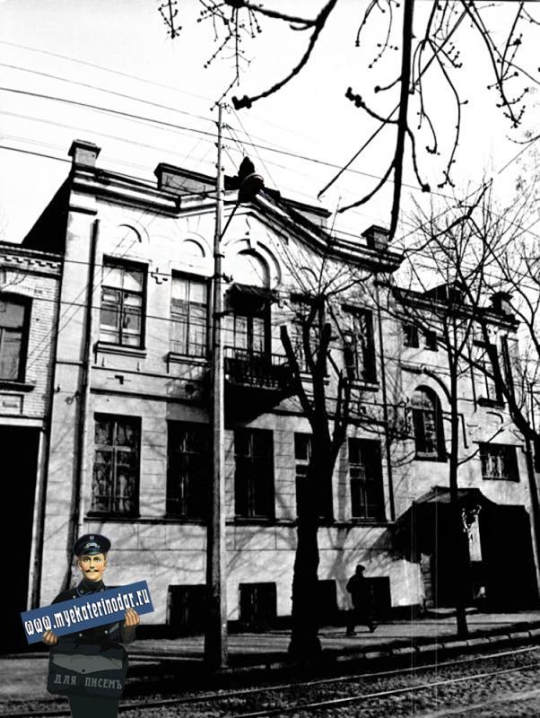 Краснодар. Жилой дом на улице Коммунаров 64.