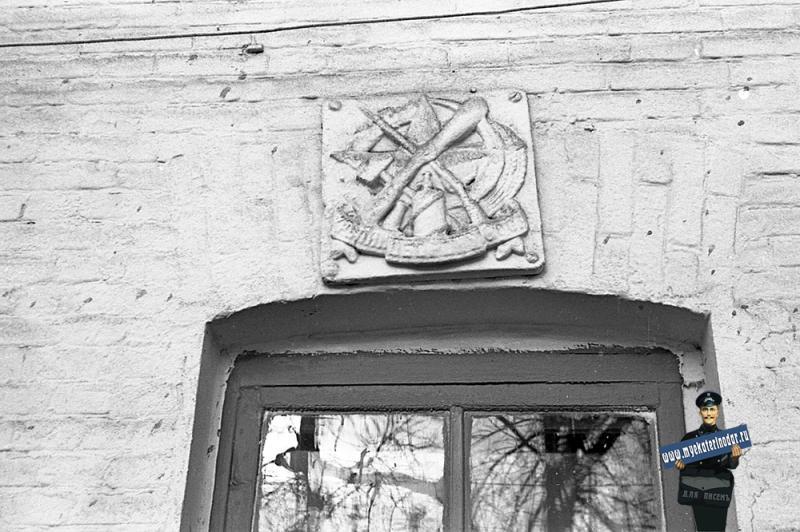Краснодар. Знак ОСАВИАХИМа на здании по ул. Горького, 103. Конец 1970-х