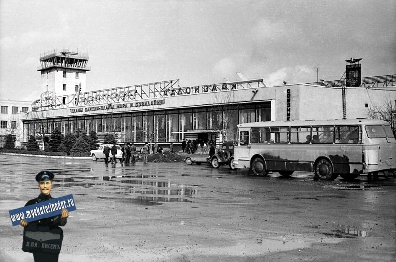 Краснодарский аэропорт. Вид со стороны площади.