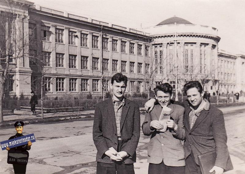 Краснодар. Политехнический инcтитут, 1959 год.