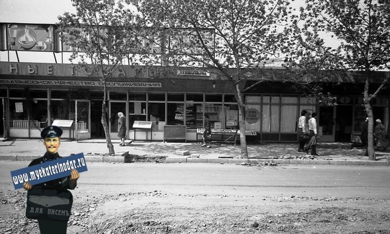Крснодар. Магазин 1000 мелочей на Сенном рынке. Фото 4