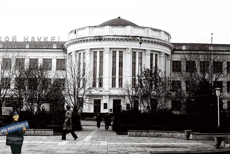 Краснодар. Кубанский политехнический институт, 1979 год