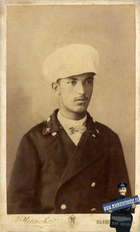 Екатеринодар. Фотограф А.П. Чернов