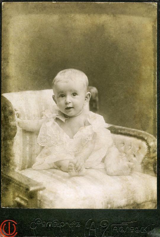 Мой дед Михаил Данилович Герасенко