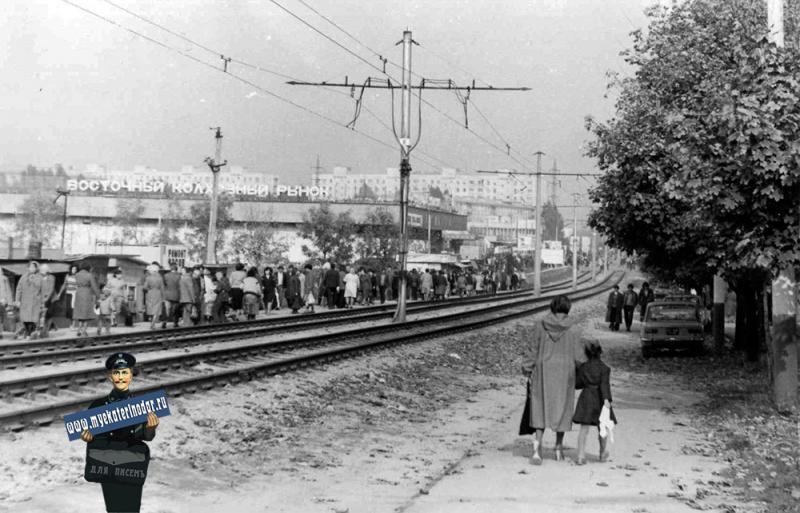 Краснодар. Вид на Восточный рынок со стороны ул. Стасова, 1985 год