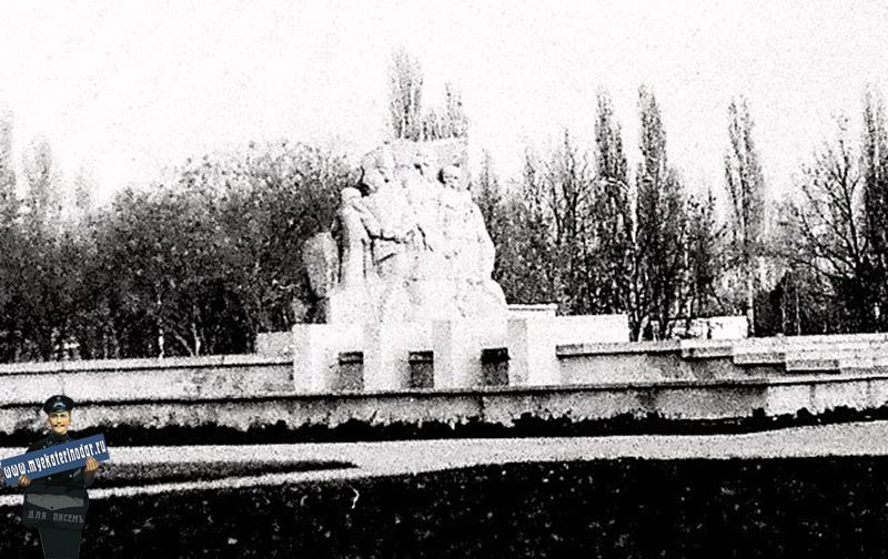 "Краснодар. Мемориал ""Жертвам фашизма"", 1979 год."