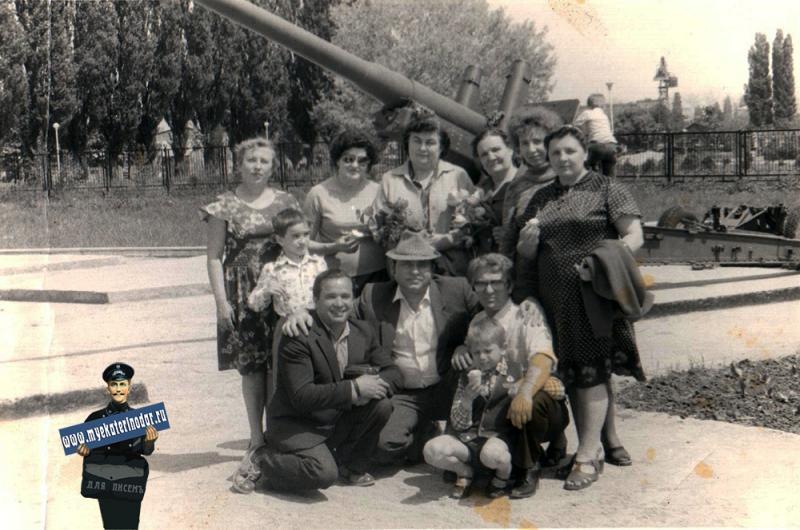 Краснодар.В парке им. 30-летия Победы, 1984 год
