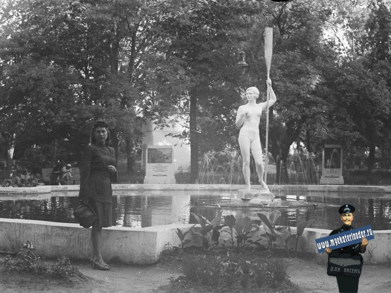 Краснодар. Парк им. Горького, 1948 год