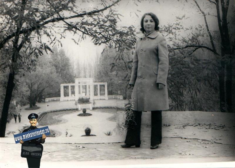 Краснодар. в Парке Горького, 1969 год