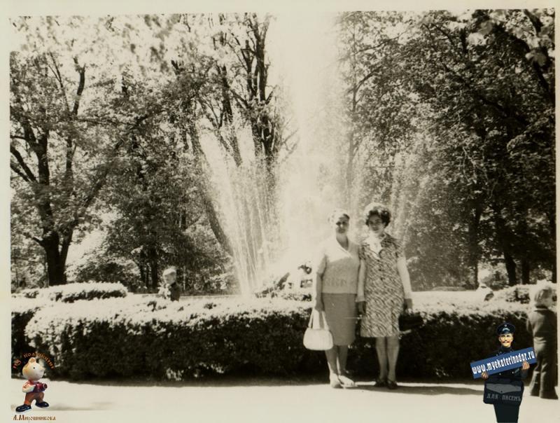 Краснодар. Парк им. Горького. Фонтан Каменный цветок, конец 1970-х