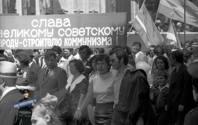 Краснодар. Первомайская демонстрация, 1983 год
