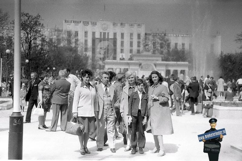Краснодар. Первомайский сквер, 1 мая 1980 год.