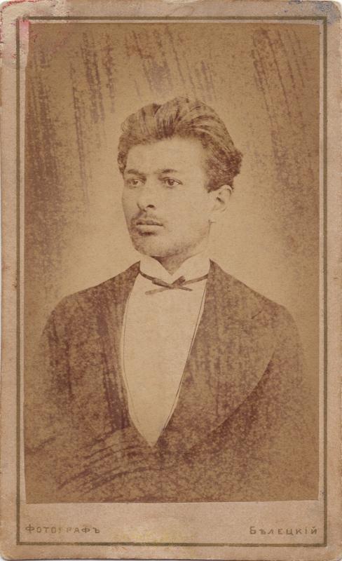 Екатеринодар. Портрет молодого человека. Фотография П.С. Белецкого.
