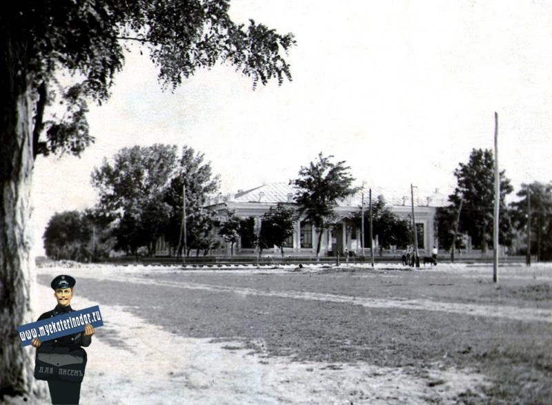 пос.Пашковский. Школа № 57, 1939 год