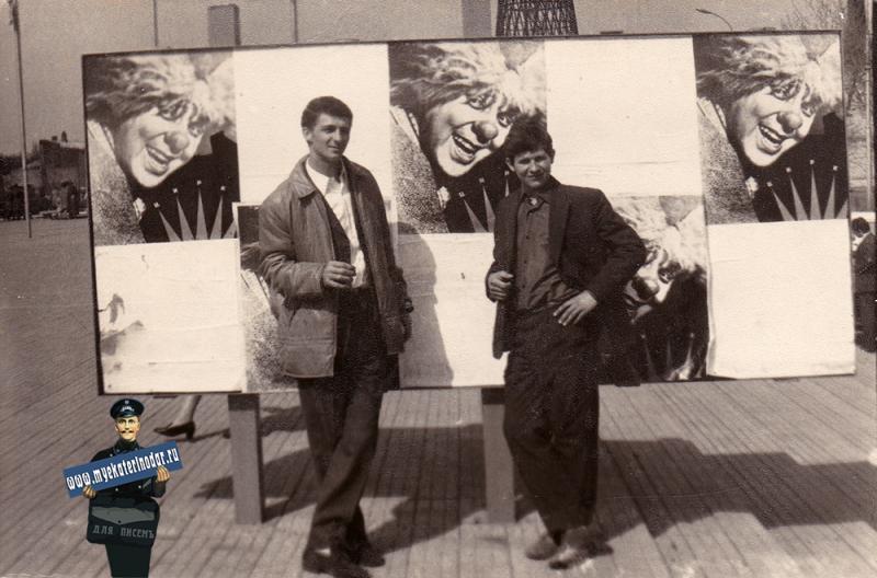 Краснодар. У здания Цирка, 1973 год