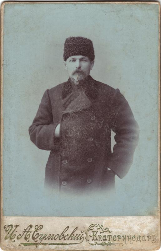 Екатеринодар. Шенцов Александр. Фотограф Сумовский